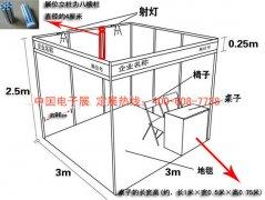 9平米标准展位海报设计建议尺寸